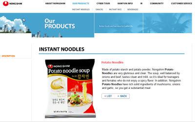 Blog_nong_shim_potato_noodles_2
